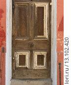 Doorway of a house, Стоковое фото, фотограф Keith Levit / Ingram Publishing / Фотобанк Лори
