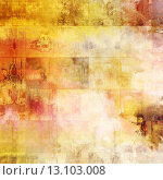 Купить «art abstract acrylic and pencil tiled background in white, yellow, red and brown colors; geometric pattern», фото № 13103008, снято 19 октября 2018 г. (c) Ingram Publishing / Фотобанк Лори