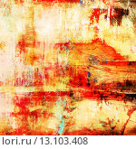 art abstract acrylic background in white, yellow and red colors. Стоковое фото, агентство Ingram Publishing / Фотобанк Лори