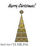 Купить «art christmas tree in gold and black colors with abstract pattern and isolated on white background», фото № 13108316, снято 17 июля 2019 г. (c) Ingram Publishing / Фотобанк Лори