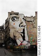 Стрит-Арт в Париже (2014 год). Редакционное фото, фотограф Валентин Сорокин / Фотобанк Лори
