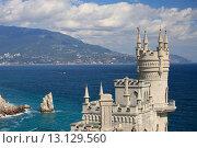 Купить «Крым. Замок Ласточкино гнездо», эксклюзивное фото № 13129560, снято 9 октября 2015 г. (c) Яна Королёва / Фотобанк Лори
