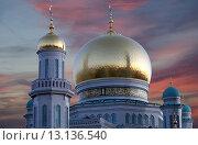 Купить «Московская соборная мечеть, одна из крупнейших мечетей России и Европы, Москва», фото № 13136540, снято 6 ноября 2015 г. (c) Владимир Журавлев / Фотобанк Лори