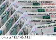 Купить «Российские деньги, тысяча рублей», эксклюзивное фото № 13146112, снято 22 марта 2014 г. (c) Юрий Морозов / Фотобанк Лори