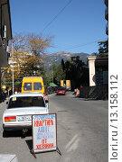 Купить «Крым, Ялта. Осенняя улица города», эксклюзивное фото № 13158112, снято 30 октября 2015 г. (c) Дмитрий Неумоин / Фотобанк Лори