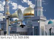 Купить «Московская соборная мечеть, одна из крупнейших мечетей России и Европы, Москва», фото № 13169696, снято 6 ноября 2015 г. (c) Владимир Журавлев / Фотобанк Лори