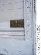 Купить «Broadway street sign in New York», фото № 13178252, снято 18 декабря 2013 г. (c) Elnur / Фотобанк Лори