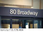 Купить «Broadway street sign in New York», фото № 13178404, снято 18 декабря 2013 г. (c) Elnur / Фотобанк Лори