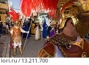Купить «`Figuras´ Holy Week  Easter Sunday Puente Genil  Córdoba province  Spain», фото № 13211700, снято 24 февраля 2020 г. (c) age Fotostock / Фотобанк Лори