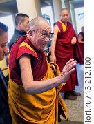 Купить «His holiness the Dalai Lama at Namgyal Monastery,in Tsuglagkhang complex  McLeod Ganj, Dharamsala, Himachal Pradesh state, India, Asia», фото № 13212100, снято 24 февраля 2020 г. (c) age Fotostock / Фотобанк Лори