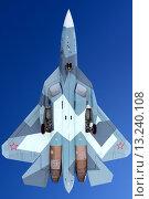 Т-50 ПАК-ФА (2013 год). Редакционное фото, фотограф Артём Аникеев / Фотобанк Лори