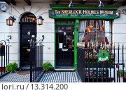 Купить «UK, London, the Sherlock Holmes house and museum in Baker street», фото № 13314200, снято 14 октября 2019 г. (c) age Fotostock / Фотобанк Лори