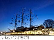 Купить «UK, United Kingdom, Great Britain, Britain, England, Europe, London, Greenwich, Cutty Sark, Ship, Boat, UNESCO, World Heritage, Site», фото № 13316748, снято 20 ноября 2018 г. (c) age Fotostock / Фотобанк Лори