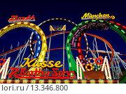 Купить «Achterbahn auf dem Hamburger Dom / Rollercoaster at the Hamburger Dom», фото № 13346800, снято 24 января 2019 г. (c) age Fotostock / Фотобанк Лори