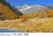 Купить «Осень на Кавказе», фото № 13547348, снято 17 октября 2015 г. (c) александр жарников / Фотобанк Лори