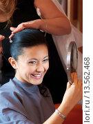 Купить «Bride preparation at the hairdresser, Firenze, Tuscany, Italy», фото № 13562468, снято 19 января 2020 г. (c) age Fotostock / Фотобанк Лори
