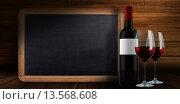 Купить «Composite image of red wine», фото № 13568608, снято 25 марта 2019 г. (c) Wavebreak Media / Фотобанк Лори