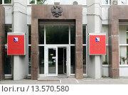 Купить «Вход в администрацию губернатора города Севастополя», фото № 13570580, снято 14 июля 2015 г. (c) Ивашков Александр / Фотобанк Лори