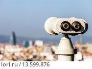 Купить «Aerial view of Barcelona downtown, Catalonia, Spain», фото № 13599876, снято 27 мая 2019 г. (c) age Fotostock / Фотобанк Лори