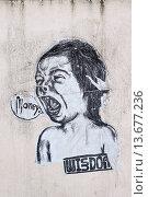 Купить «Zeichnung eines kleinen Mädchens, welches nach Geld ruft, Chiang Mai, Thailand Drawing of a little girl who calls for money, Chiang Mai, Thailand», фото № 13677236, снято 17 августа 2019 г. (c) age Fotostock / Фотобанк Лори