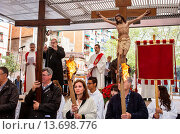 Купить «Representation, Way of the Cross, chaired by Cardinal and Archbishop of Barcelona Lluis Martinez Sistach, Good Friday, Easter week, ´la marquesina, Via Julia, Barcelona, Catalonia, Spain», фото № 13698776, снято 19 августа 2018 г. (c) age Fotostock / Фотобанк Лори