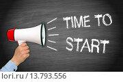 Купить «Time to start», фото № 13793556, снято 18 июля 2018 г. (c) PantherMedia / Фотобанк Лори