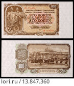 Купить «Czechoslovakian banknote from 1953. Sto Korun / One Hundred Crowns. Farm workers and view of Prague.», фото № 13847360, снято 9 октября 2010 г. (c) age Fotostock / Фотобанк Лори