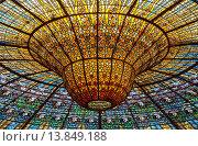 Купить «Palau de la Musica Catalana,detail of giant skylight, by Lluis Domenech i Montaner, Barcelona, Spain.», фото № 13849188, снято 23 апреля 2019 г. (c) age Fotostock / Фотобанк Лори
