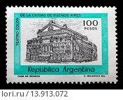 Colon Theatre, Buenos Aires, postage stamp, Argentina (2010 год). Редакционное фото, фотограф Ivan Vdovin / age Fotostock / Фотобанк Лори