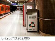 Метрополитен Хельсинки. Корзина для сбора бумаги в переработку (2015 год). Редакционное фото, фотограф Иван Маркуль / Фотобанк Лори