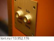 Метрополитен Хельсинки. Кнопка открытия дверей. Стоковое фото, фотограф Иван Маркуль / Фотобанк Лори