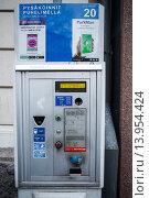 Финляндия. Хельсинки. Паркомат (2015 год). Редакционное фото, фотограф Иван Маркуль / Фотобанк Лори