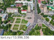 Подольск, вид сверху (2015 год). Редакционное фото, фотограф Данила Михин / Фотобанк Лори
