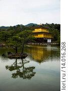Купить «Kinkaku.Ji or golden pavillon buddhist temple, Unesco world heritage sight Kyoto, Japan», фото № 14016268, снято 18 октября 2019 г. (c) age Fotostock / Фотобанк Лори