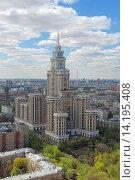 Купить «Москва, городской пейзаж. Вид сверху на жилой комплекс «Триумф Палас» — самое высокое жилое здание в Москве и Европе», фото № 14195408, снято 5 мая 2015 г. (c) Игорь Долгов / Фотобанк Лори