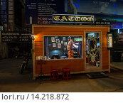 Купить «Young man in a Tattoo booth about to get a tattoo, Pattaya, Thailand», фото № 14218872, снято 18 февраля 2019 г. (c) age Fotostock / Фотобанк Лори