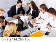 Купить «Business meeting of multinational managing team», фото № 14265136, снято 18 февраля 2019 г. (c) Яков Филимонов / Фотобанк Лори