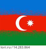 Купить «Флаг Азербайджана», иллюстрация № 14283864 (c) Valerii Stoika / Фотобанк Лори
