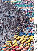 Купить «Peru  Lima city  Agua Dulce beach», фото № 14302328, снято 19 ноября 2017 г. (c) age Fotostock / Фотобанк Лори