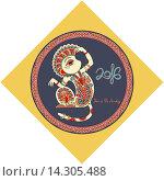 Купить «Оригинальный дизайн для празднования нового года с декоративной обезьяной», иллюстрация № 14305488 (c) Олеся Каракоця / Фотобанк Лори