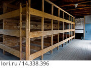 Купить «Germany, Bavaria, Dachau, Kz-Gedenkstaette Memorial center.», фото № 14338396, снято 18 января 2019 г. (c) age Fotostock / Фотобанк Лори
