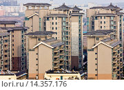 Купить «View of apartment blocks in Xian seen from the Dayan Pagoda, China», фото № 14357176, снято 22 ноября 2019 г. (c) age Fotostock / Фотобанк Лори