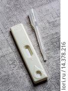 Купить «Toyo ® HCV Hepatitis C Rapid Antibody Test.», фото № 14378216, снято 15 октября 2013 г. (c) age Fotostock / Фотобанк Лори