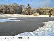 Купить «Заповедная зона отдыха - Бабаевский пруд в Гольянове в Москве зимой», эксклюзивное фото № 14408460, снято 23 ноября 2015 г. (c) lana1501 / Фотобанк Лори