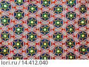 Купить «A colourful Suzani textile, cotton hand embroidered needlework, Khiva, Uzbekistan.», фото № 14412040, снято 24 января 2014 г. (c) age Fotostock / Фотобанк Лори