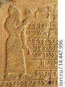 Купить «Berlin. Germany. Pergamon Museum. Detail of Inscribed tablet depicting King Kilamuwa from the Kingdom of Sam´al shown addressing four Canaanite gods.», фото № 14447996, снято 27 августа 2009 г. (c) age Fotostock / Фотобанк Лори