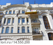 Купить «Пятиэтажный кирпичный жилой дом. Улица Арбат, 30/3, строение 1. Москва», эксклюзивное фото № 14550200, снято 4 сентября 2008 г. (c) lana1501 / Фотобанк Лори