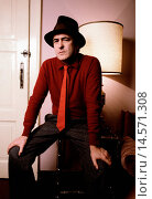 Купить «Portrait of Bernardo Bertolucci wearing a hat. Portrait of Italian director and scriptwriter Bernardo Bertolucci sitting and wearing a hat. 1988», фото № 14571308, снято 21 октября 2018 г. (c) age Fotostock / Фотобанк Лори