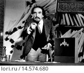 Купить «Arnoldo Foà on the stage during a theatre play. Arnoldo Foà in an intense expression, performing in the play La cultura del dissenso in Russia, holding...», фото № 14574680, снято 21 января 2019 г. (c) age Fotostock / Фотобанк Лори