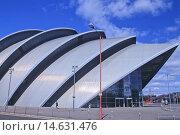 Купить «The Clyde Auditorium, familiarly known as ´The Armadillo´. Glasgow, Scotland, United Kingdom», фото № 14631476, снято 19 ноября 2017 г. (c) age Fotostock / Фотобанк Лори